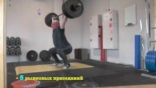 "#Тяжелая атлетика  ""Берегите себя"" YRR"