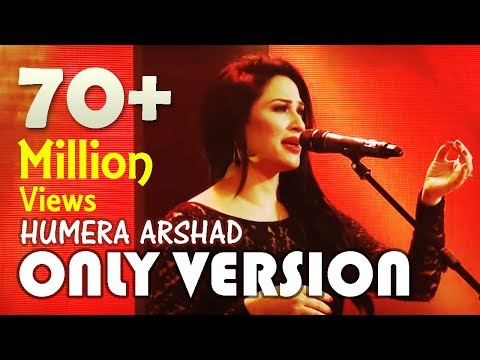 Humera Arshad Only Version, Kaatay Na Katay, Coke Studio Season 10, NISDA