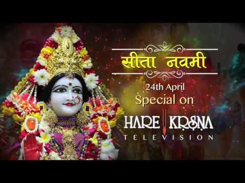Watch Sita Namavi Special Programes on Hare Krsna Television