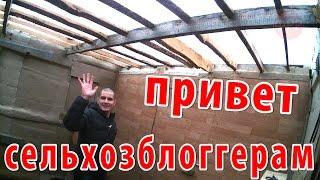 про село как стать фермером thedarinik в деревню koza doza rozhintv сельхоз влог