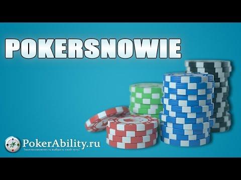 Видео Покерный калькулятор для айфона