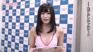 セクシーアイドルの逢坂愛が7枚目のDVD『逢坂愛 Etude(エチュード)』...