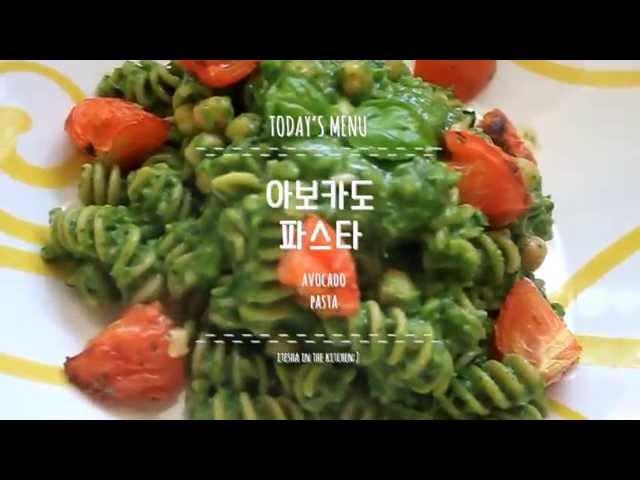 [healthy food/다이어트 레시피] 아보카도 파스타/ 바질 파스타 / 시금치 파스타 / avocado pasta / summer pasta / green pasta