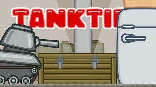 Шоколадка | Мультики про танки | Танкости #9