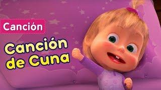 Download lagu Masha y el Oso -⭐Canción de Cuna💤🐏 (Canción De Cuna)