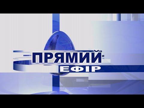 «Прямий ефір» на каналі НТК. Держпродспоживслужба (04.06.20)