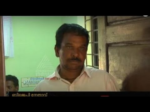 Hidden camera in bathroom BJP leader arrested in perumbalam alappuzha