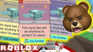 ROYAL JELLY GIFTED BEE SCAM - DIAMOND ANT AMULET!! | ROBLOX BEE SWARM SIMULATOR