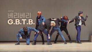 201114 베리베리 'G.B.T.B.' FULL 직캠