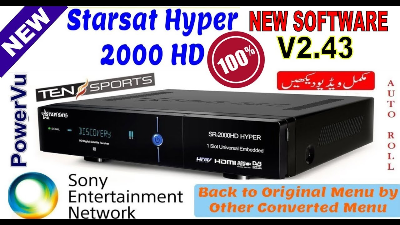 starsat sr-2000 hd hyper auto roll key powervu new software