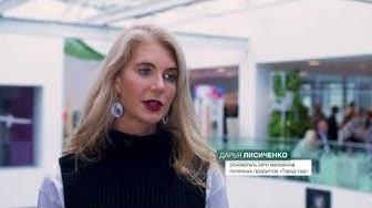 HoReCa 2017: время инноваций и роста