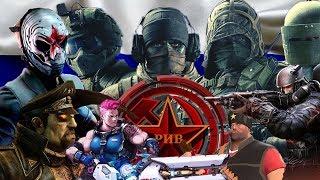 Играбельные РУССКИЕ персонажи в СЕССИОННЫХ играх