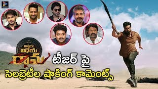Celebrities Comments On Vinaya Vidheya Rama Teaser || RC12 || Ram Charan || Telugu Full Screen