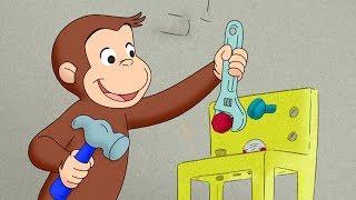 Jorge el Curioso | El Ingeniero de Juguetes | Dibujos animados para niños | WildBrain