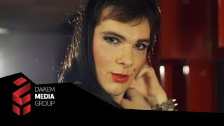 Cliver - Ta Dziewczyna To Facet (Official video)