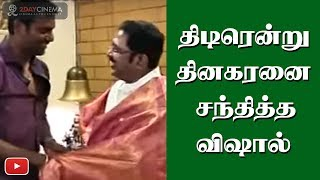What's cooking? Vishal meets TTV Dinakaran!