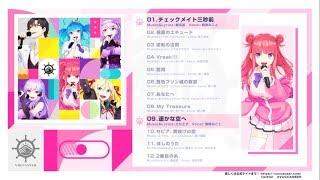 【#VUCCANEER】春歌みこと オリジナル曲視聴動画【ウタゴエ放送部】