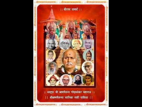 S.Ajinkya Shri Bramhachaitanya Sarika Nahi Pahila (Bhajan)