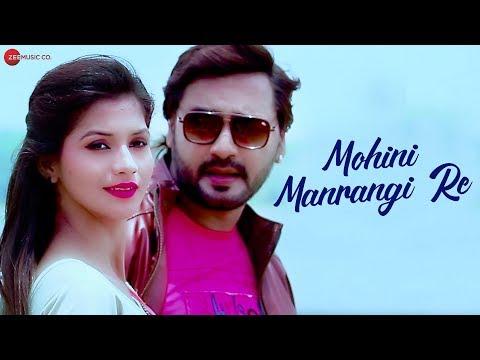 Mohini Manrangi Re - Full Video | Jeet Sharma & Jyotsana Tamrakar | Chhaya Chandrakar