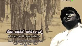 Seetha Pawan / Clarence Wijewardena (Original)
