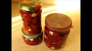 Заготовки из помидор (вяленые помидоры)