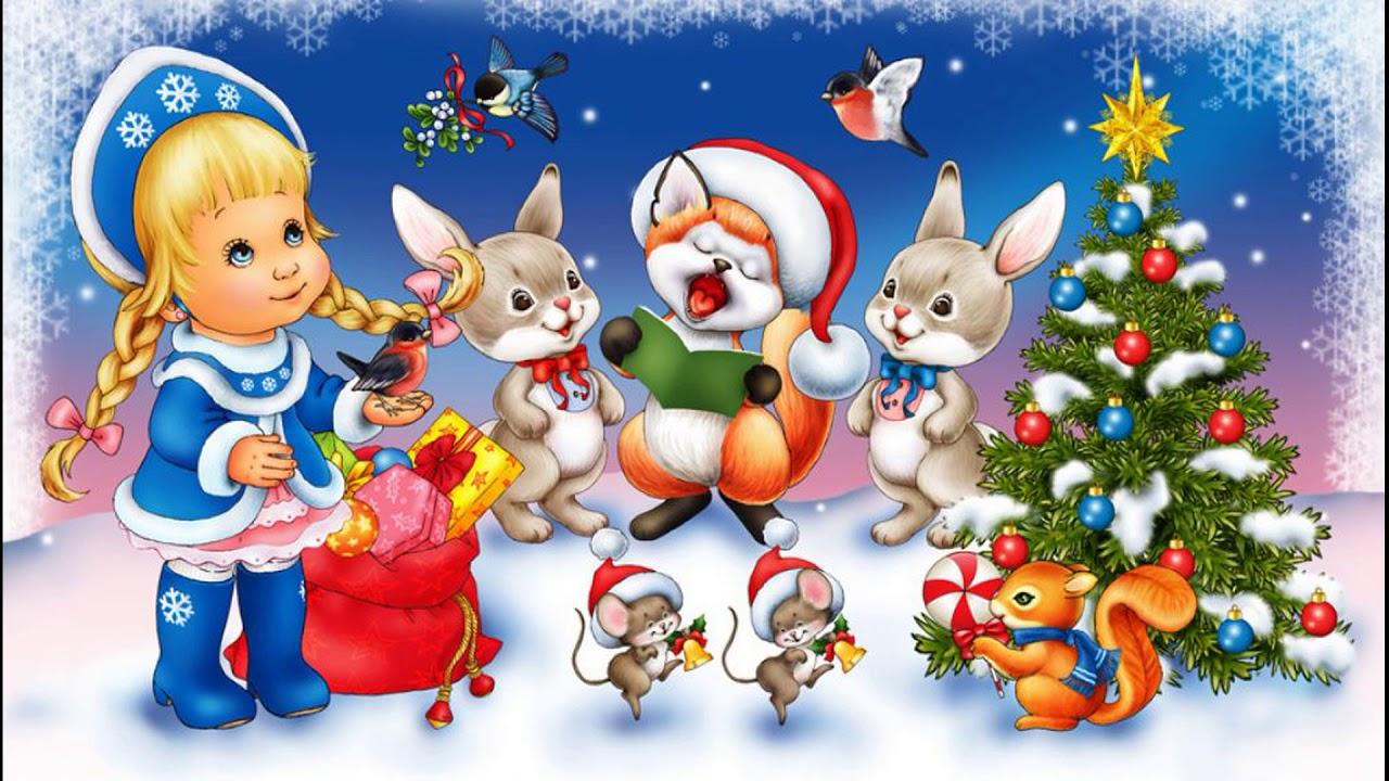 Картинки новый год животные детские
