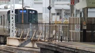 235系 山陽本線(JR神戸線) 新快速 神戸駅 到着