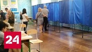 Выборы Рады: голосование в Харьковской области проходит спокойно - Россия 24 / Видео