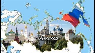 О сбывшемся предсказании по России на 2017 год