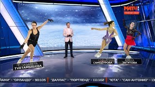 Анонс финала гран-при по фигурному катанию 2018. Матч ТВ
