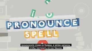 Новый эксперимент Chrome: учите английский со Spell Up thumbnail