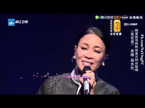 Sứ Thanh Hoa - 青花瓷 - Na Anh - 那英