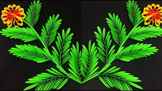 Paper Crafts For School | Paper Flower Making | Paper Craft | Paper Leaf Making | Paper Leaves