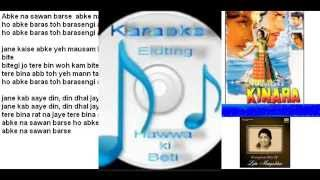 Ab ke na sawan barse ( Kinara 1977 ) Free karaoke with lyrics by Hawwa-