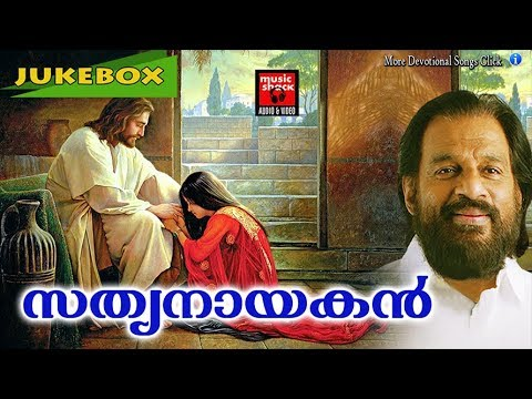 malayalam christian devotional songs 2017 christian devotional songs malayalam adoration holy mass visudha kurbana novena bible convention christian catholic songs live rosary kontha friday saturday testimonials miracles jesus   adoration holy mass visudha kurbana novena bible convention christian catholic songs live rosary kontha friday saturday testimonials miracles jesus