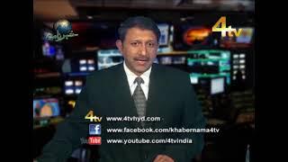 4Tv Khabarnama 21-02-2018