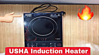 USHA Induction Heater (IC 3616) Unboxing & Review in hindi