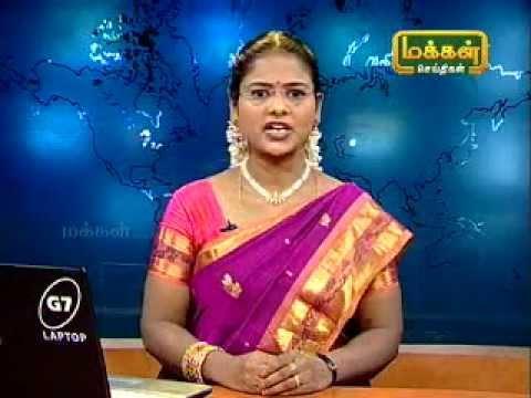 C2C Video Resume- Makkal TV News