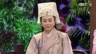 Publication Date: 2018-10-31   Video Title: 【高僧傳】20181031 - 蕅益智旭大師 - 第03集