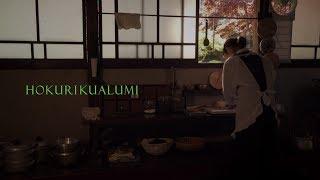 hokua 日本の台所 thumbnail