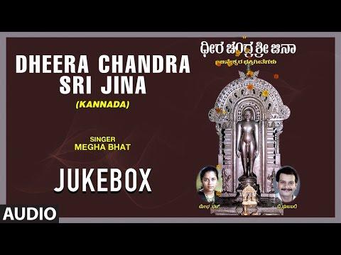 Dheera Chandra Sri Jina Jukebox || jina Kannada Devotional Songs|| Megha Bhat||