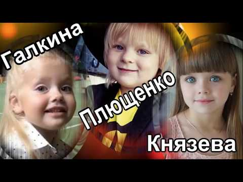 ЛИЗА ГАЛКИНА, САША ПЛЮЩЕНКО, АНАСТАСИЯ КНЯЗЕВА .НОВОЕ😜🌸🌸🌸 - Видео приколы смотреть