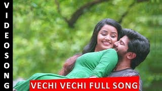 Vechi Vechi Video Song || Dulquer Salmaan,Anupama Parameshwaran || Andamaina Jeevitham Movie Song