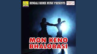 Jibone Prothom Tumi Sesh Valobasa