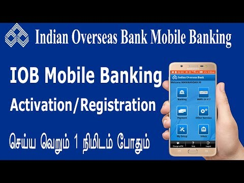 HOW TO ACTIVATE IOB BANK  MOBILE BANKING IN  TAMIL