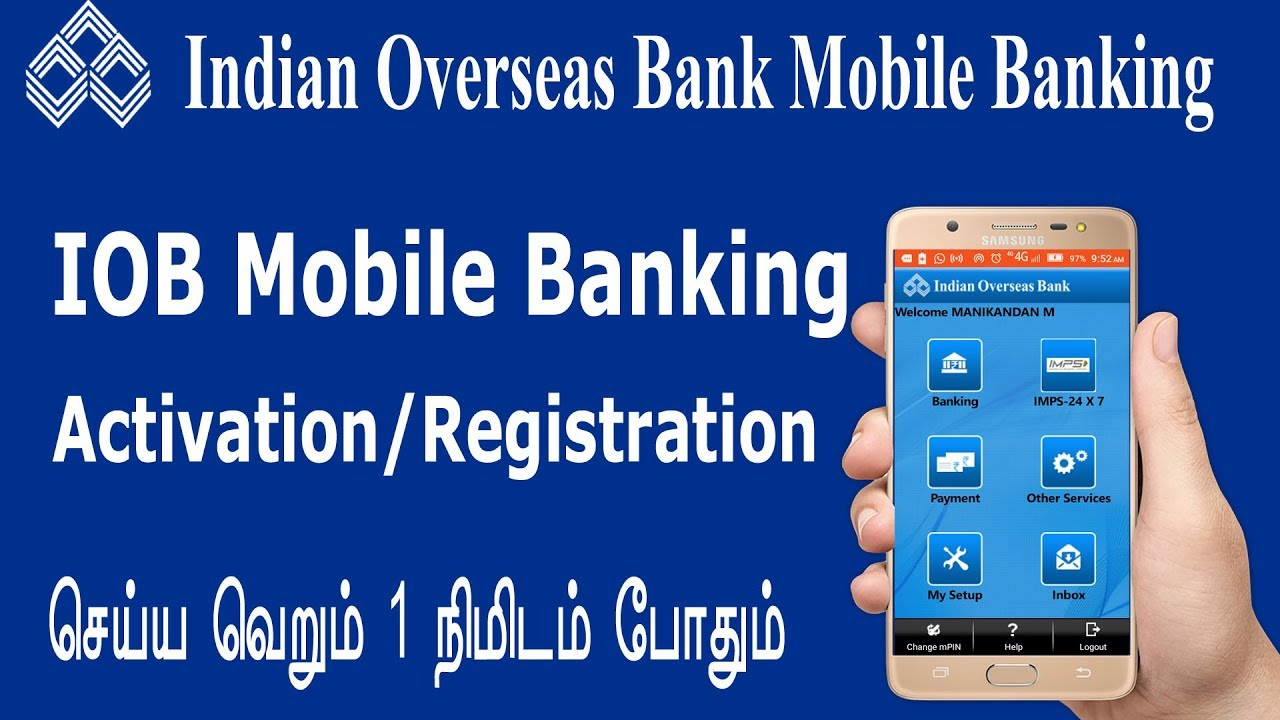 how to activate mpin in iob mobile banking