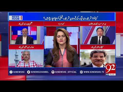 News Room  - 09 April 2018 - 92NewsHDPlus