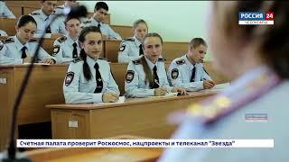 Выпускников школ приглашают на обучение в вузы МВД