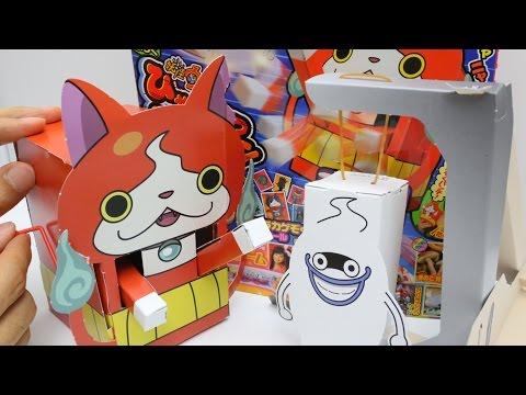 Yo-Kai Watch Paper Craft Jibanyan ~ 妖怪ウォッチ ひゃくれつジバニャン 小学一年生12月号
