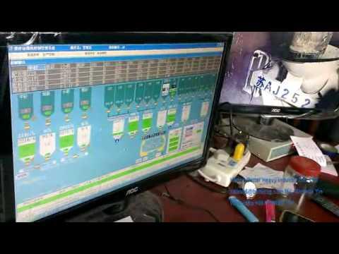 PLC control system for concrete plants